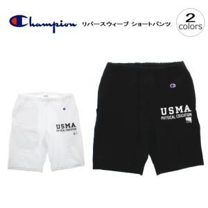 20%OFF チャンピオン Champion リバースウィーブ ショートパンツ ホワイト ブラック C3-F524|sneaker-soko