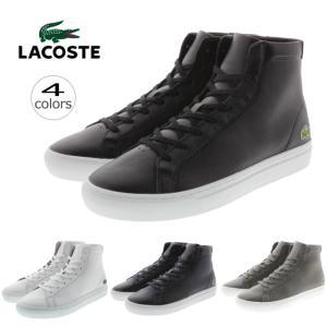 10%OFF ラコステ LACOSTE L.12.12 ミッド 316 1 ホワイトレザー ネイビーレザー ブラックレザー グレーレザー MCK042|sneaker-soko
