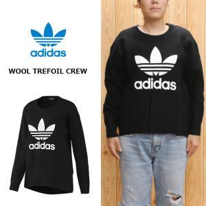 20%OFF アディダス adidas ウール トレフォイル クルー WOOL TREFOIL CREW ブラック AY5248|sneaker-soko