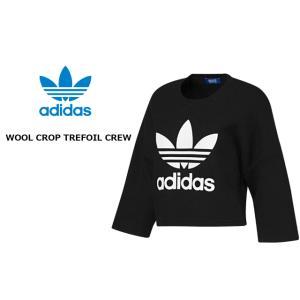 20%OFF アディダス adidas ウール クロップ トレフォイル クルー WOOL CROP TREFOIL CREW ブラック AY5249|sneaker-soko