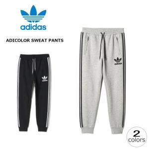 20%OFF アディダス adidas アディカラー スウェットパンツ ADICOLOR SWEAT PANTS コアヘザー(AY7951) ブラック(AY7952)|sneaker-soko