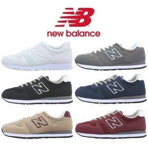 ニューバランス New balance M340 ホワイト(...