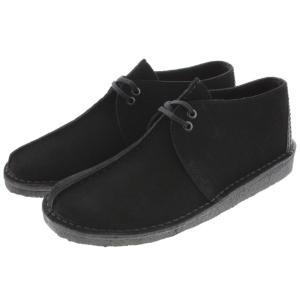 クラークス Clarks デザートトレック DESERT TREK ブラックスエード 735E-BS|sneaker-soko