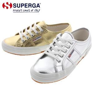 スペルガ SUPERGA 2750 COTMETU グレーシルバー(031) オレンジゴールド(17...