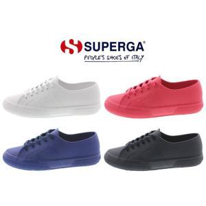 スペルガ SUPERGA 2750 POS U ホワイト(901) ピンクパラダイス(T33) ブルーノーティック(808) ブルーネイビー(081) S00AJ90|sneaker-soko