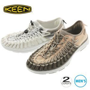 キーン KEEN ユニーク オーツー UNEEK O2 アンバーライト/アルミニウム(1017224) ホワイトベアー(1017225)|sneaker-soko