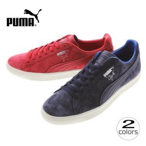 プーマ PUMA スニーカー クライド ノームコア Clyde Normcore 363836 ピーコート(01) チリペッパー(02)|sneaker-soko