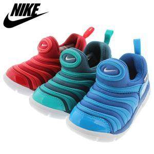 子供 ナイキ NIKE スニーカー ダイナモ フリー TD DYNAMO FREE TD 343938 ブルージェイ/ホワイト(419) スペースブルー/ホワイト(420) タフレッド/ホワイト(621)|sneaker-soko