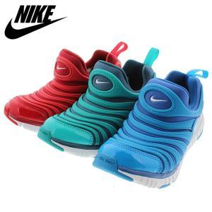 子供 ナイキ NIKE スニーカー ダイナモ フリー PS DYNAMO FREE PS 343738 ブルージェイ/ホワイト(419) スペースブルー/ホワイト(420) タフレッド/ホワイト(621)|sneaker-soko