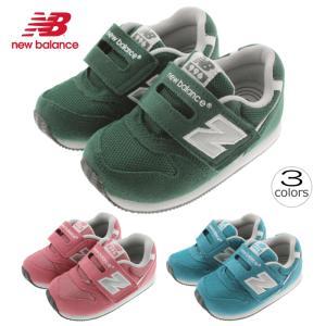 子供 ニューバランス New balance スニーカー FS996 フォレストグリーン(CFI) ピンク(CII) ハイドロブルー(CHI)|sneaker-soko