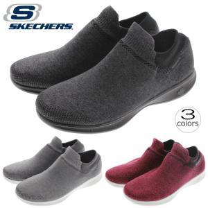 スケッチャーズ SKECHERS スニーカー ゴー ステップ ライト ウルトラソック GO STEP LITE ULTRASOCK 14505 ブラック(BBK)グレー(GRY)バーガンディ(BURG)|sneaker-soko
