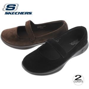スケッチャーズ SKECHERS スニーカー ゴー ステップ ライト クウェイント GO STEP LITE Quaint 14731 ブラック(BBK)チョコレート(CHOC)|sneaker-soko