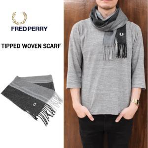フレッドペリー FRED PERRY ティップド ウーブン スカーフ TIPPED WOVEN SCARF ブラック/スノーホワイト C2115-F08|sneaker-soko