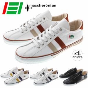 マカロニアン maccheronian スニーカー 2215L ホワイト/ベージュ/パーシモン ホワイト/イエロー/パープル ホワイト/グレー/ネイビー ブラック/ホワイト|sneaker-soko