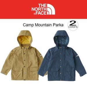 子供服 ノースフェイス THE NORTH FACE キャンプ マウンテン パーカ CAMP MOUNTAIN PARKA NPJ71708 コズミックブルー(CM)ブリティッシュカーキ(BK)|sneaker-soko