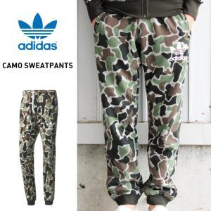 アディダス adidas カモ スウェット パンツ CAMO SWEATPANTS BS4894|sneaker-soko