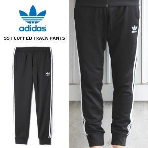 アディダス adidas SST カフド トラックパンツ SST CUFFED TRACK PANTS AJ6960 ブラック|sneaker-soko