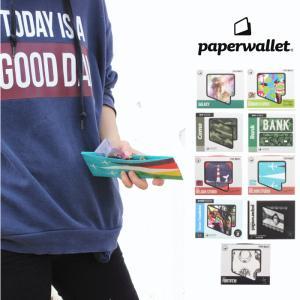 ペーパーウォレット paperwallet 財布|sneaker-soko