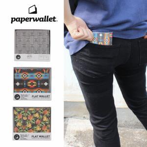 ペーパーウォレット paperwallet 財布 EYE TEST(WAL010EYE) TRIBAL AZTEC(WAL007TRB) PINEAPPLE(WAL012PNP)|sneaker-soko