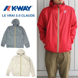 定番 ケーウェイ K-WAY ナイロンジャケット LE VRAI 3.0 CLAUDE K004BD0 サッビア(B92)レッド(K08)グレー/スモーク(216)|sneaker-soko