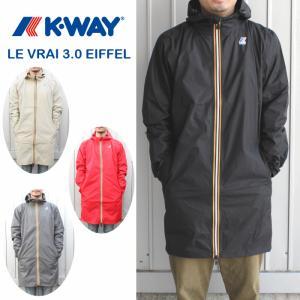 ケーウェイ K-WAY ナイロンジャケット LE VRAI 3.0 EIFFEL K005IE0 サッビア(B92)ブラック(K02)レッド(K08)グレー/スモーク(216)|sneaker-soko