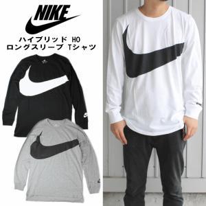ナイキ NIKE ハイブリッド HO ロングスリーブ Tシャツ 875716 ブラック(010)ダークグレーヘザー(063)ホワイト(100)|sneaker-soko