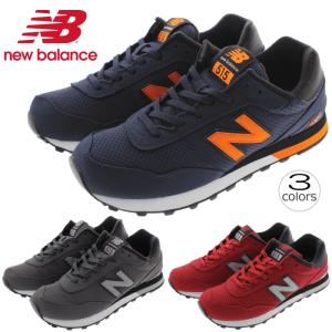 ニューバランス New balance スニーカー ML515 ダークサイクロン(SKF)マグネット(SKG)テンポレッド(SKH) sneaker-soko