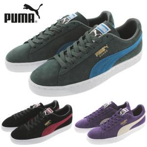 プーマ PUMA スニーカー スウェード クラシック プラス + 363242 グリーンゲイブルズ(30) プーマブラック(31) バイオレットインディゴ(32)|sneaker-soko