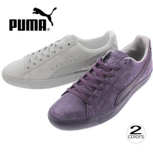 プーマ PUMA クライド ノームコア CLYDE NORMCORE 363836 スウィートグレープ/スウィートグレープ(04) グレーバイオレット/グレーバイオレット(05)|sneaker-soko