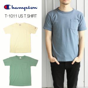 定番 チャンピオン Champion T1011 (ティーテンイレブン) US Tシャツ C5-H304 アイボリー(034) ブルーグレー(390) グレイッシュイエローグリーン(680)|sneaker-soko