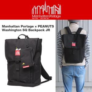 マンハッタンポーテージ × ピーナッツ Manhattan Portage × PEANUTS ワシントン SQ バックパック JR スヌーピー 2017 ブラック 1220-JR-SNPY-17-BLK|sneaker-soko
