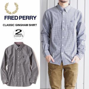 フレッドペリー FRED PERRY ウェア クラシック ギンガム シャツ M6377J ブラック(102) メディ―バルブルー(126)|sneaker-soko