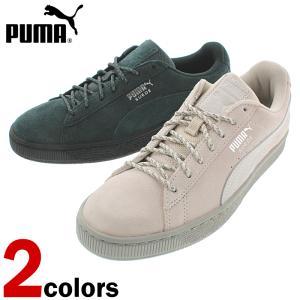 プーマ PUMA スニーカー スウェード クラシック ウェザープルーフ 363871 バーチ(02)グリーンゲイブルズ(03)|sneaker-soko