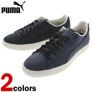 プーマ PUMA スニーカー クライド フロステッド CLYDE FROSTED 363835 ナイトスカイ/ナイトスカイ(01)プーマブラック/プーマブラック(02)|sneaker-soko