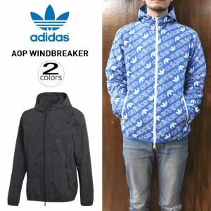 アディダス adidas ウェア AOP ウィンドブレーカー AOP WINDBREAKER ブルー(CE1550) カーボン(CE1549)|sneaker-soko