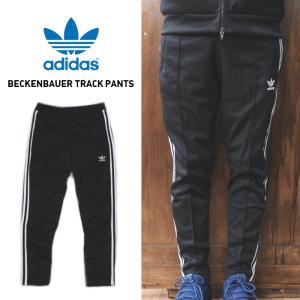 アディダス adidas ウェア ベッケンバウアー トラックパンツ BECKENBAUER TRACK PANTS ブラック CW1269|sneaker-soko