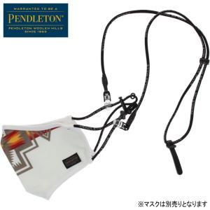 ペンドルトン PENDLETON マスク ストラップ ユーティリティ ストラップ コード PDT-000-212009 ブラック|すにーかー倉庫