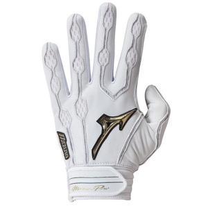 Mizuno Pro プロ Batting バッティング Gloves -  Mens メンズ Wh...