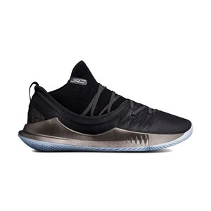 UNDER ARMOUR CURRY 5 'PI DAY' ...