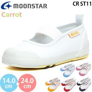 上履き ムーンスター キャロット CR ST11  sneakers-trend
