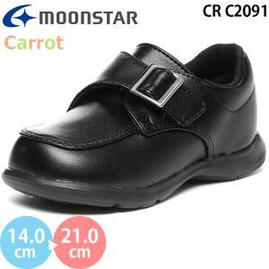 入園式 靴 入学式 靴 子供用フォーマルシューズ 冠婚葬祭用シューズ 七五三用シューズ ムーンスターCR2091 ブラック sneakers-trend
