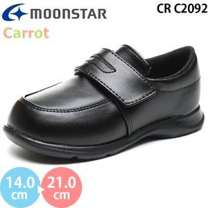 入園式 靴 入学式 靴 子供用フォーマルシューズ 冠婚葬祭用シューズ 七五三用シューズ キャロット CR 2092 ブラック  sneakers-trend