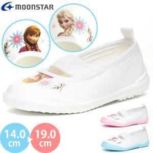 上履き 子供 キャラクター ディズニー アナと雪の女王 女の子 ムーンスター アナユキバレー01 カ...