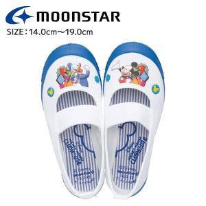 上履き 子供 キャラクター ディズニー ミッキー ドナルド 男の子 ムーンスター DN08バレー ブルーの画像