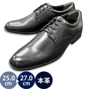 お買い得品 ビジネスシューズ 冠婚葬祭 本革 プレーントゥ ブラック KYM-0022 3E幅広 sneakers-trend
