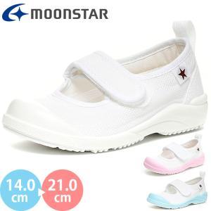 上履き 子供靴 ムーンスター MSリトルスター02 サックス ピンク 入園式 入学式 14.0cm〜21.0cm sneakers-trend