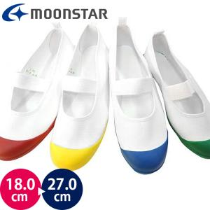日本製のカラー上履き、カラーバレーシューズです。レッド、イエロー、ブルー、グリーンからお選びいただけ...