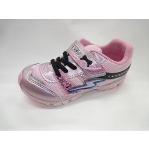 子供靴 バネのチカラ ムーンスター SS K7028F ピン...