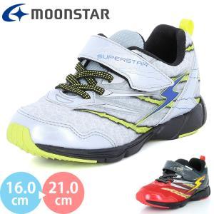 子供靴 バネのチカラ ムーンスター SSK914 シルバー 男の子 キッズ スニーカー|sneakers-trend