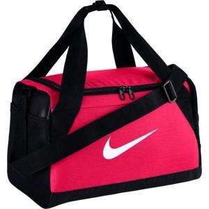 ナイキ ユニセックス 鞄 リュック Brasilia 8 X-Small Duffle Bag|sneakersuppliers